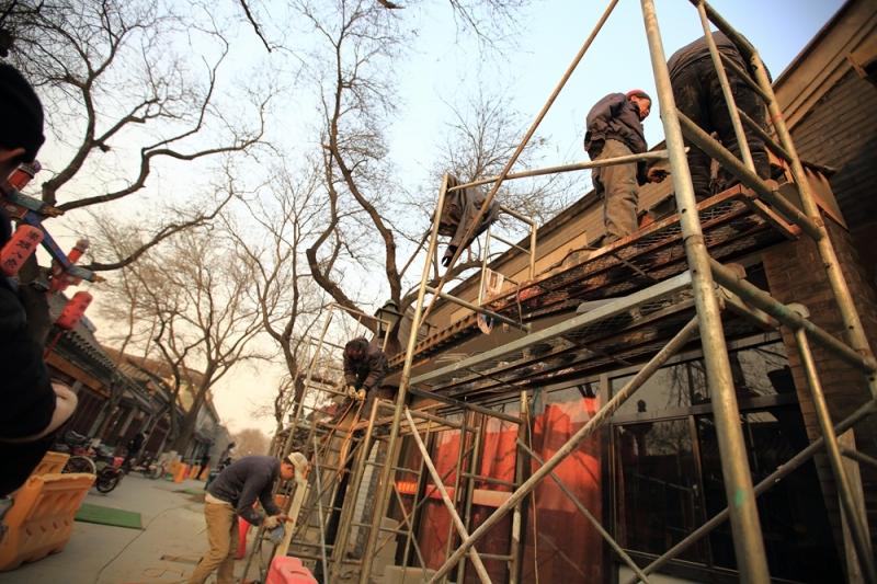 北京:房修执行各类标准 旧城房修出新规