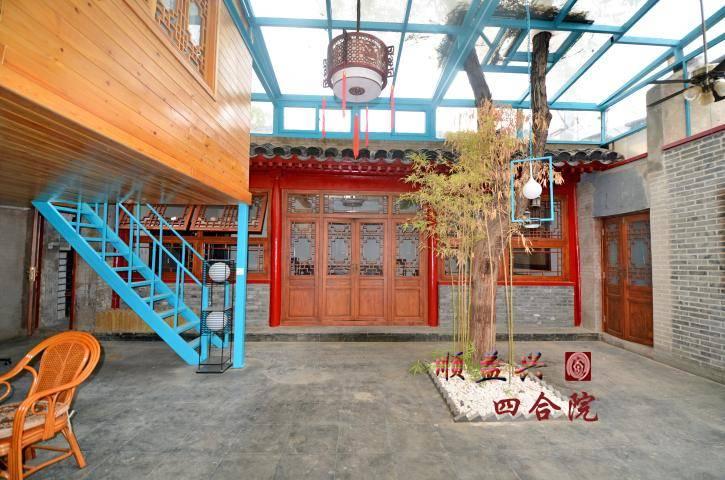 title='【出租】北锣鼓巷附近新翻建院型方正'