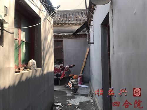 【出售】王府井临街四合院