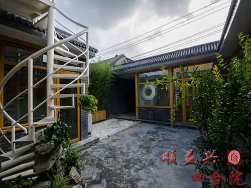 【出租】前门大栅栏商业区内,235平米,精致小院出租
