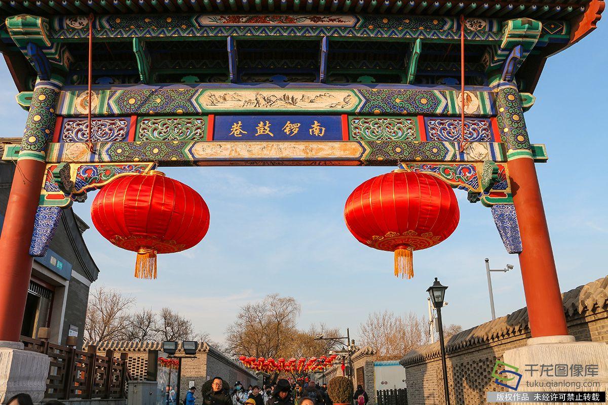 北京图见|挂灯笼贴春联 老街巷里年味浓