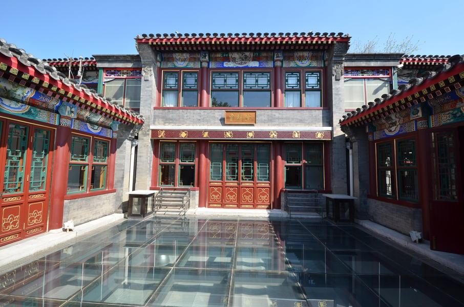 北京什刹海四合院,邻海,环境优美,办事处