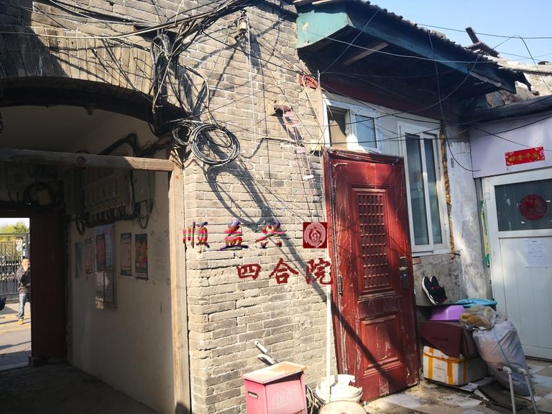 title='【出售】东单居家简装北房'