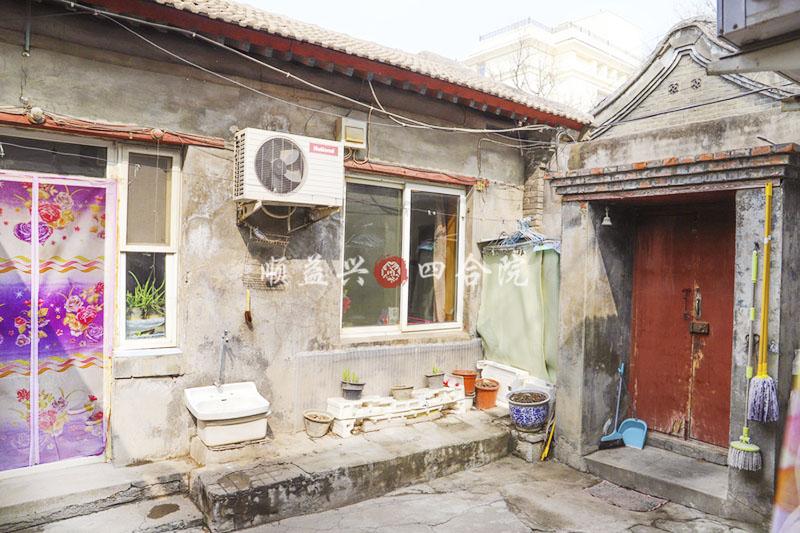 【出售】朝陽門內居家小院