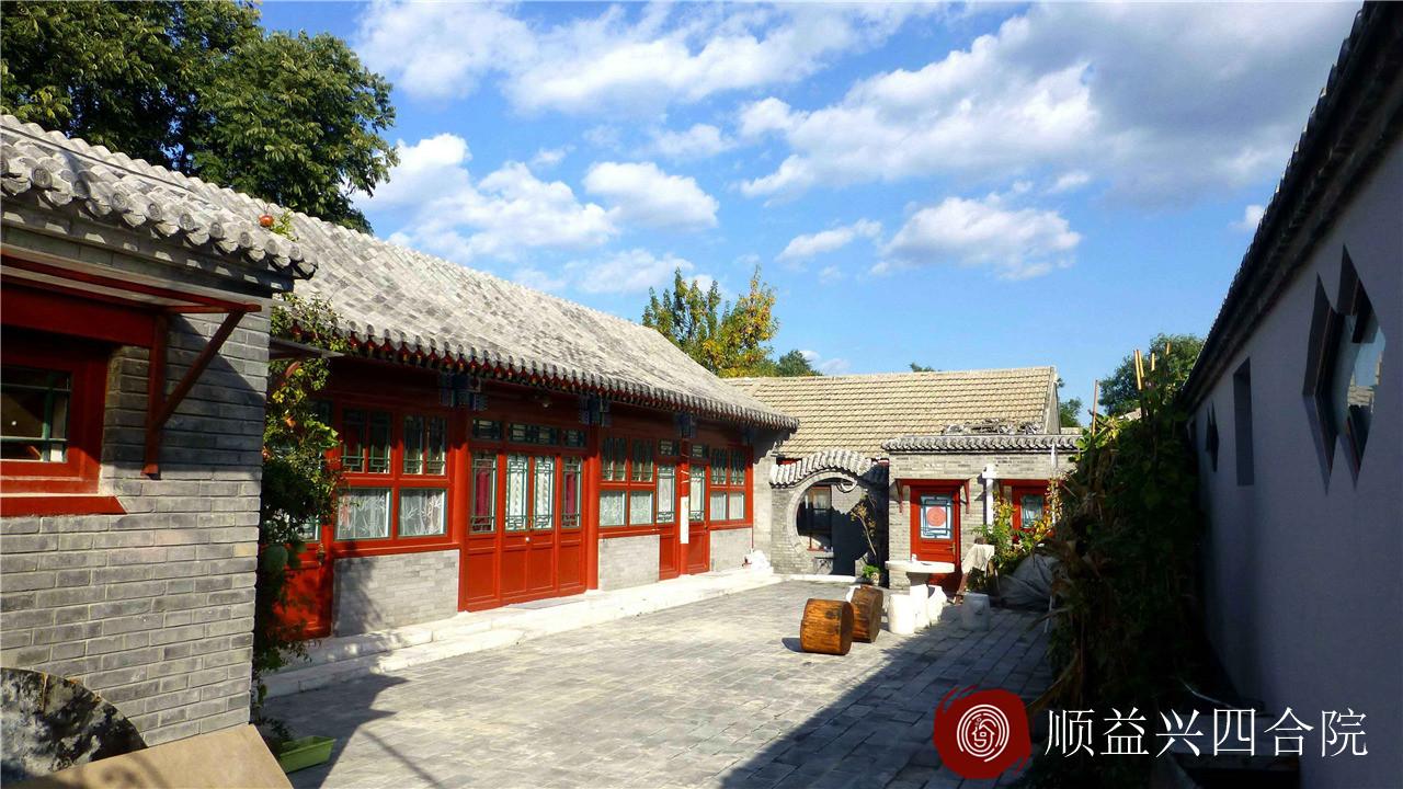 中式最好的四合院图片