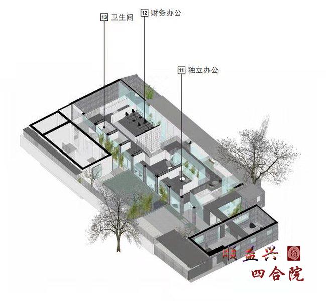 title='【出租】新文化街大型可停車四合院'