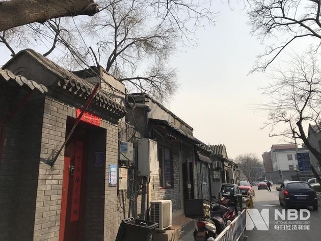 """中介眼中的北京""""学区房""""新政后价格大降回归理性"""