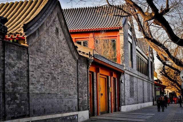 北京轰动一时的四合院买卖你知道吗?