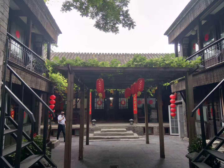 """北京""""古董级别""""的四合院1.2亿出售?院"""
