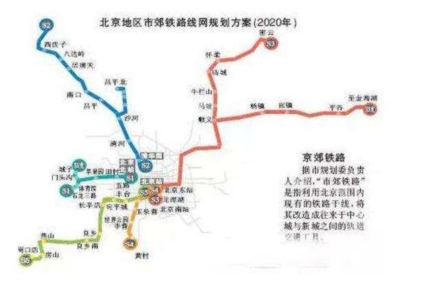 市郊鐵路副中心線西延下月開通,良鄉到北京西不到半小時
