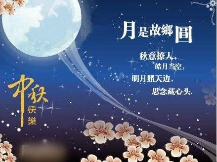 赏月拜月、吃月饼,你记忆里的中秋节什么样?