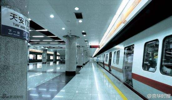 通州这俩新地铁站建成!7号线张家湾车辆段也顺利通过竣工